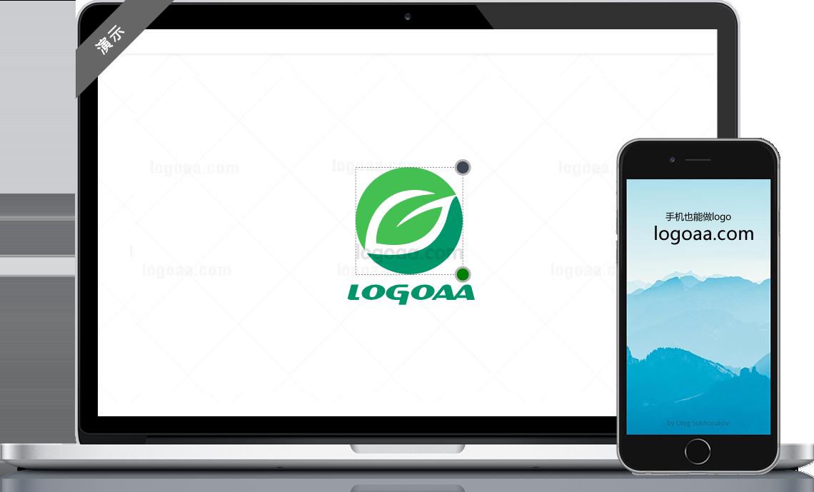logo在线制作演示